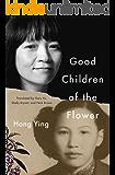 Good Children of the Flower