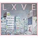 LXVE 業放草 [Deluxe Edition]