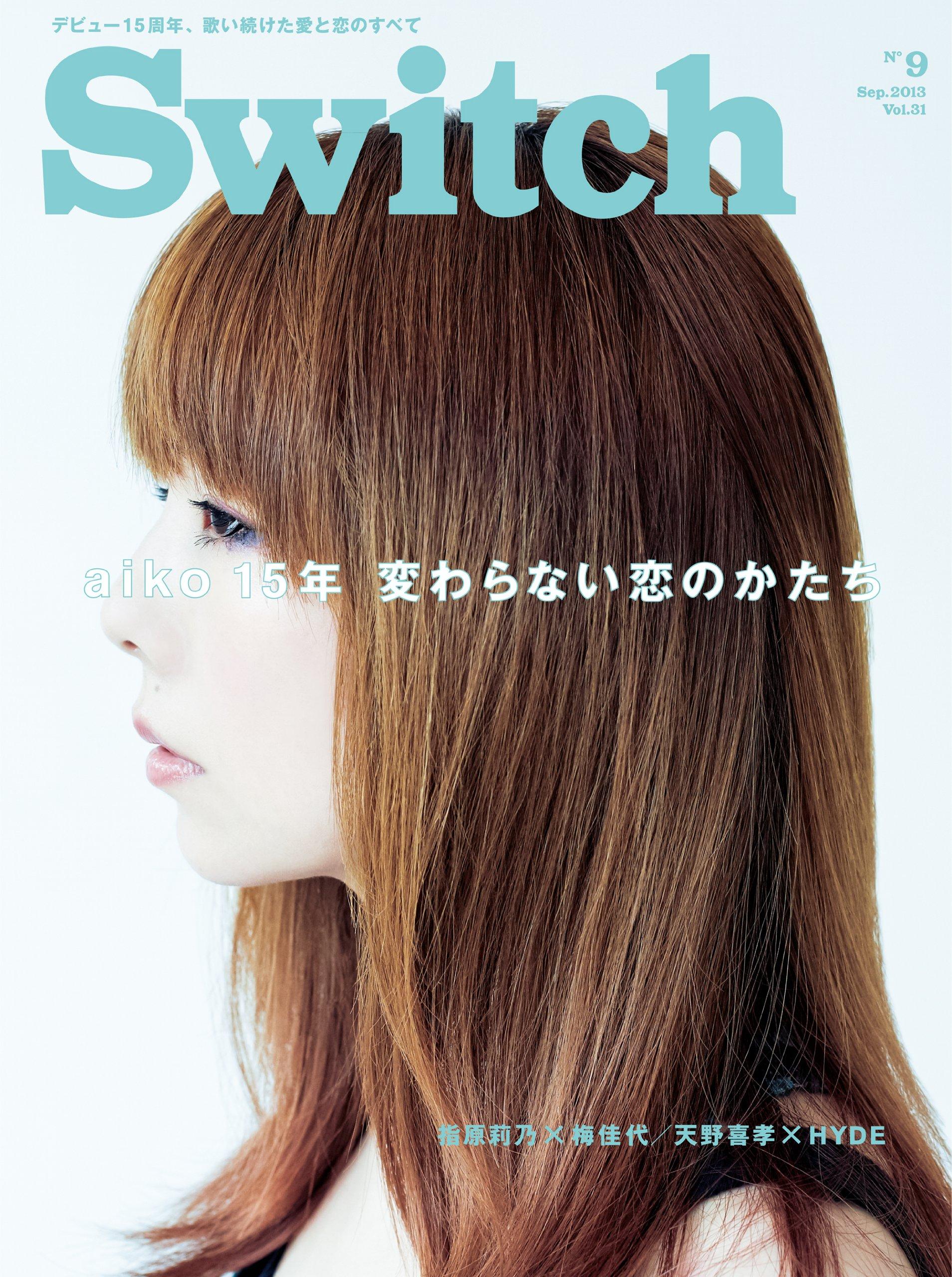 SWITCH Vol.31 No.9 pdf