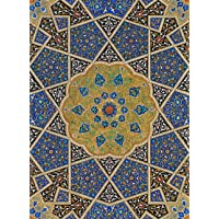 The Art of the Qur'an: Treasures from the Museum of Turkish and Islamic Arts
