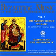Volume 7 / the Akathist Hymn B' Ave Maria