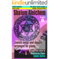 Shalom Aleichem – Piano Sheet Music Collection Part 6 (Jewish Songs And Dances Arranged For Piano) book cover