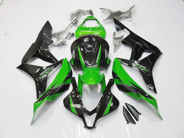 Amazon.com: Motorcycle Fairings for Honda Cbr600 2007-2008 Green: Automotive