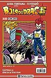 Bola de Drac Serie Vermella nº 230 (vol 4) (Manga Shonen)