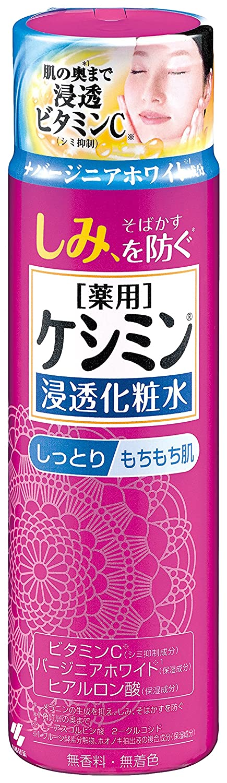 KOBAYASHI Keshimin Moist Lotion, 0.5 Pound