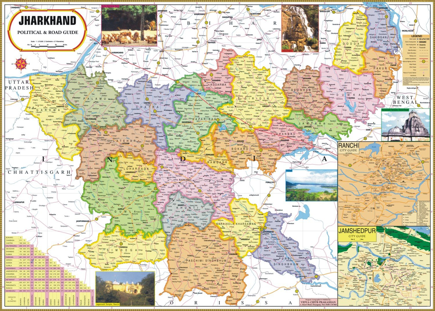 Buy Jharkhand Map Book Online at Low