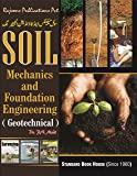 Soil Mechanics and Foundation (SI Units)