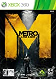 メトロ ラストライト 【CEROレーティング「Z」】 - Xbox360