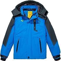 Wantdo Chaqueta de Esquí Deportiva al Aire Libre Parka con Capucha Forro Polar Cálida Chaqueta Impermeable Antiviento…