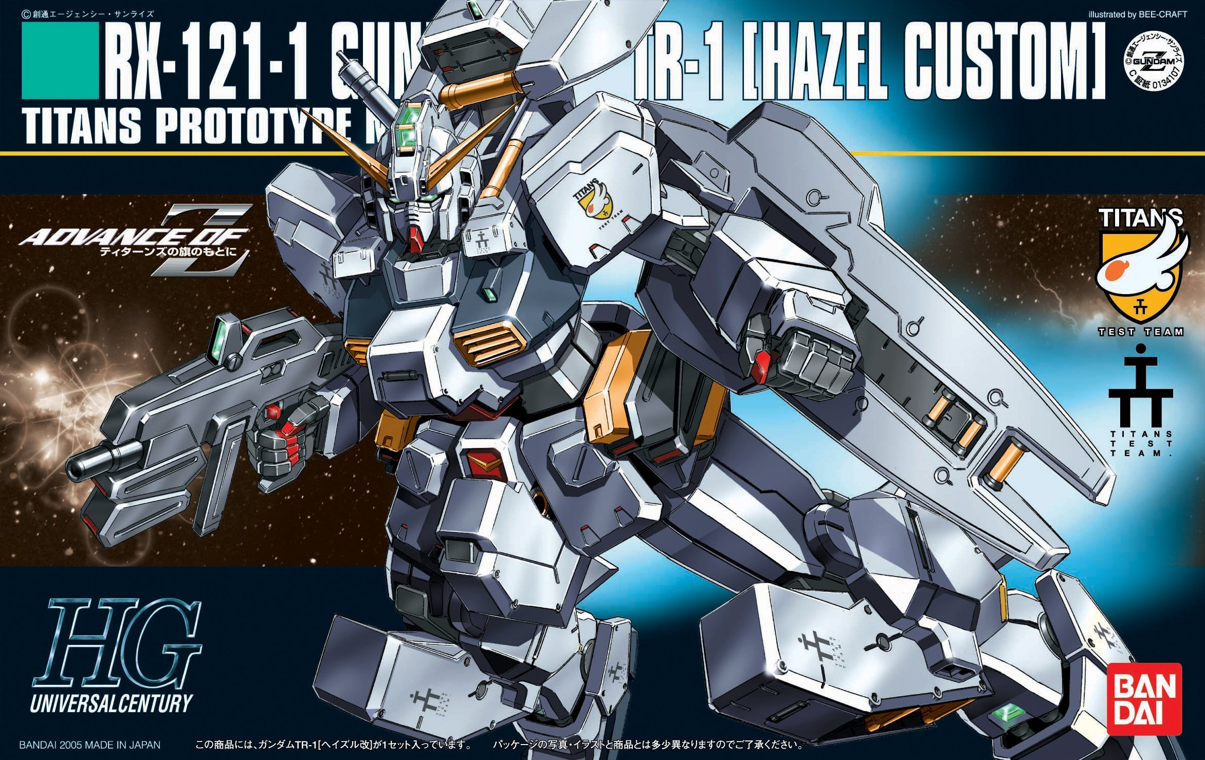 Bandai Hobby #56 RX121-1 TR-1 Hazel Custom, Bandai HGUC Action Figure by Bandai Hobby (Image #3)