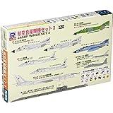 ピットロード 1/700 スカイウェーブシリーズ 航空自衛隊機セット 3 プラモデル S39