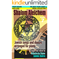 Shalom Aleichem – Piano Sheet Music Collection Part 7 (Jewish Songs And Dances Arranged For Piano) book cover