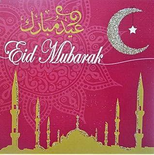 Eid greeting cards islamic cards muslim cards eid mubarak cards white cotton cards code r5 eid mubarak handmade muslim celebration card m4hsunfo