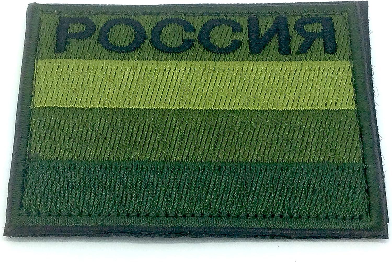 Drapeau Russe Rus/é Tamis/é Brod/é Airsoft Morale Patch
