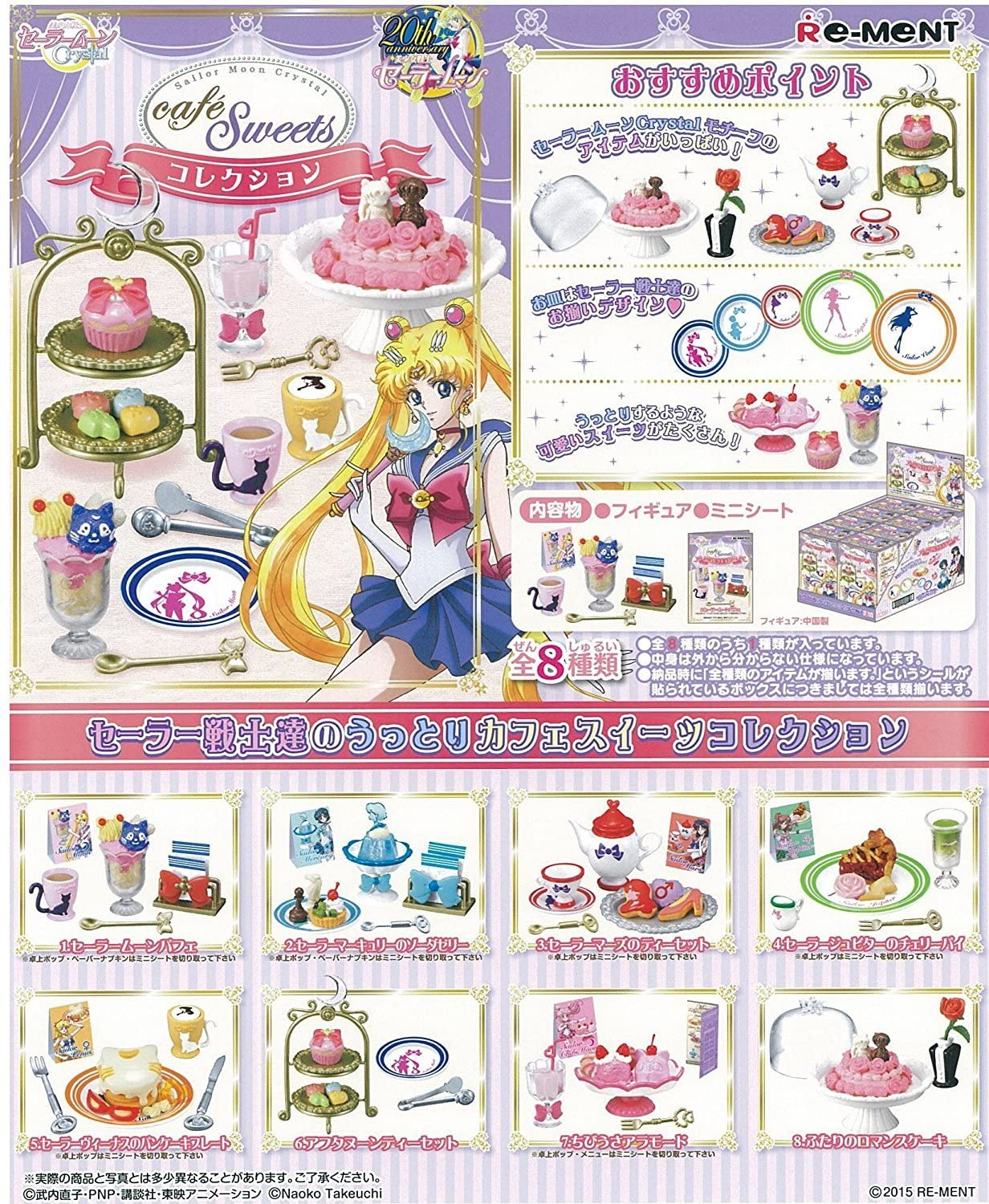 Moon Crystal Cafe Suites Collection 8 pieces BOX