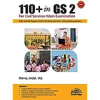 110+ in GS 2