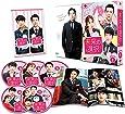 未来の選択 DVD SET1 (豪華180分特典映像ディスク付き)
