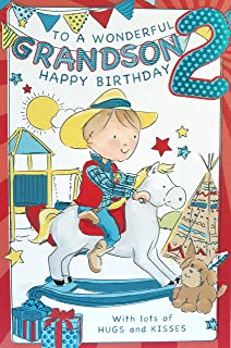 Jelly Beans Activity Card Special Grandson 2nd Birthday Greeting