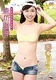 森川彩香 彩Cute!  [DVD]
