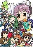涼宮ハルヒちゃんの憂鬱とにょろ~ん☆ちゅるやさん 次(第2巻) [DVD]