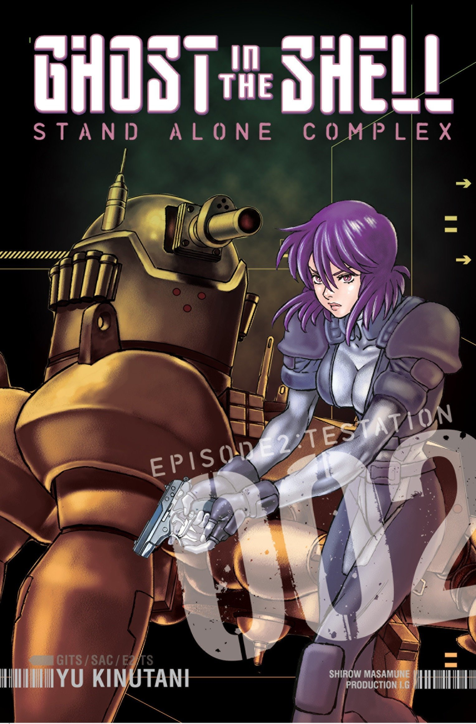 Amazon Com Ghost In The Shell Stand Alone Complex 2 Ghost In The Shell Sac 9781935429869 Kinutani Yu Books