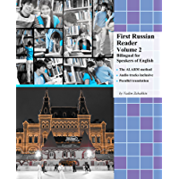 First Russian Reader Volume 2: Bilingual for Speakers of English Elementary Level (Graded Russian Readers)