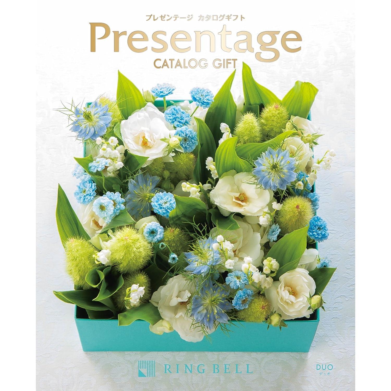 リンベル カタログギフト Presentage (プレゼンテージ) デュオ 包装紙:グランロゼ B0785NNQNH 02 2,000円コース 02 2,000円コース