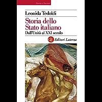 Storia dello Stato italiano: Dall'Unità al XXI secolo
