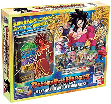 Dragon Ball Heroes: Galaxy Mission - Special Binder Box Set ...