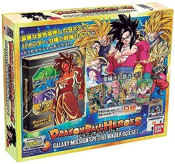 Dragon Ball Heroes: Galaxy Mission - Special Binder Box Set ...
