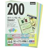 ナカバヤシ コピー&プリンタ用紙 カラータイプ A4 カラーミックス 各色50枚 HCP-A4MX