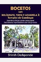 Bocetos con bolígrafo, tinta y acuarela 2: Templos de Camboya: Aprende a dibujar y pintar paso a paso ilustraciones impresionantes con 10 ejercicios (Spanish Edition) Kindle Edition