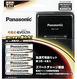 パナソニック 充電式EVOLTA 急速充電器セット 単3形充電池 4本付き ハイエンドモデル K-KJ21HLC40