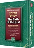 Path of the Just (Torah Classics Library), Pocket Edition