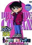 名探偵コナン PART24 Vol.9 [DVD]