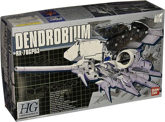 Hg デンドロビウム HG メカニクス