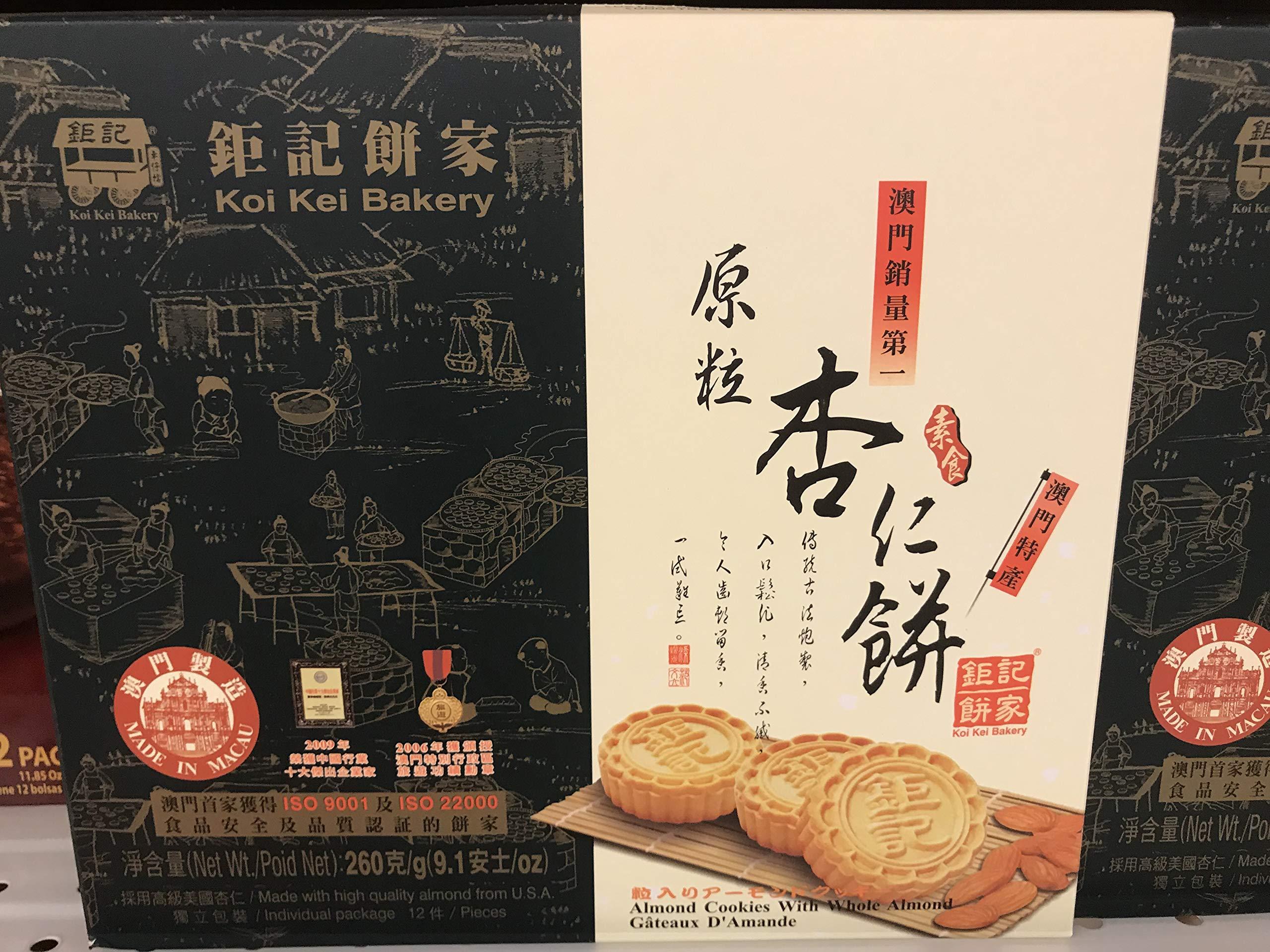 Koi Kei Bakery Almond cookies w/Whole Almonds 260g - Product of Macau