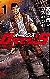 OREN'S 1 (ヤングチャンピオンコミックス)