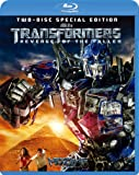 トランスフォーマー/リベンジ スペシャル・コレクターズ・エディション  [Blu-ray]