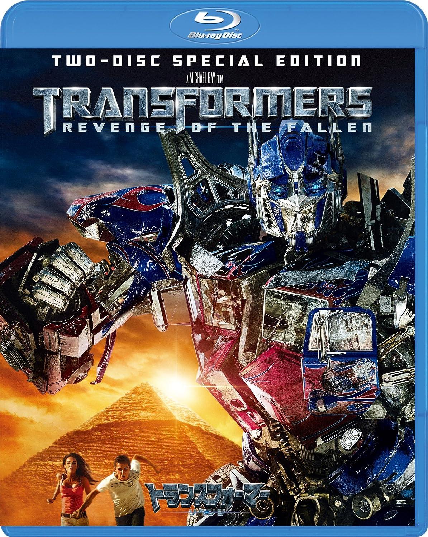 Amazon.com: Transformers: Revenge of the Fallen (Japanese ...