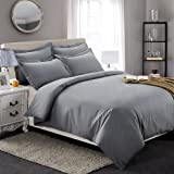 Colourful Snail 100-Percent Cotton Duvet Cover Set, Hidden Zipper Closure, Ultra Soft, durable and Fade Resistant, Queen/Full, Grey