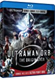 Ultraman Orb Origin Saga & Ultra Fight Orb [Blu-ray]