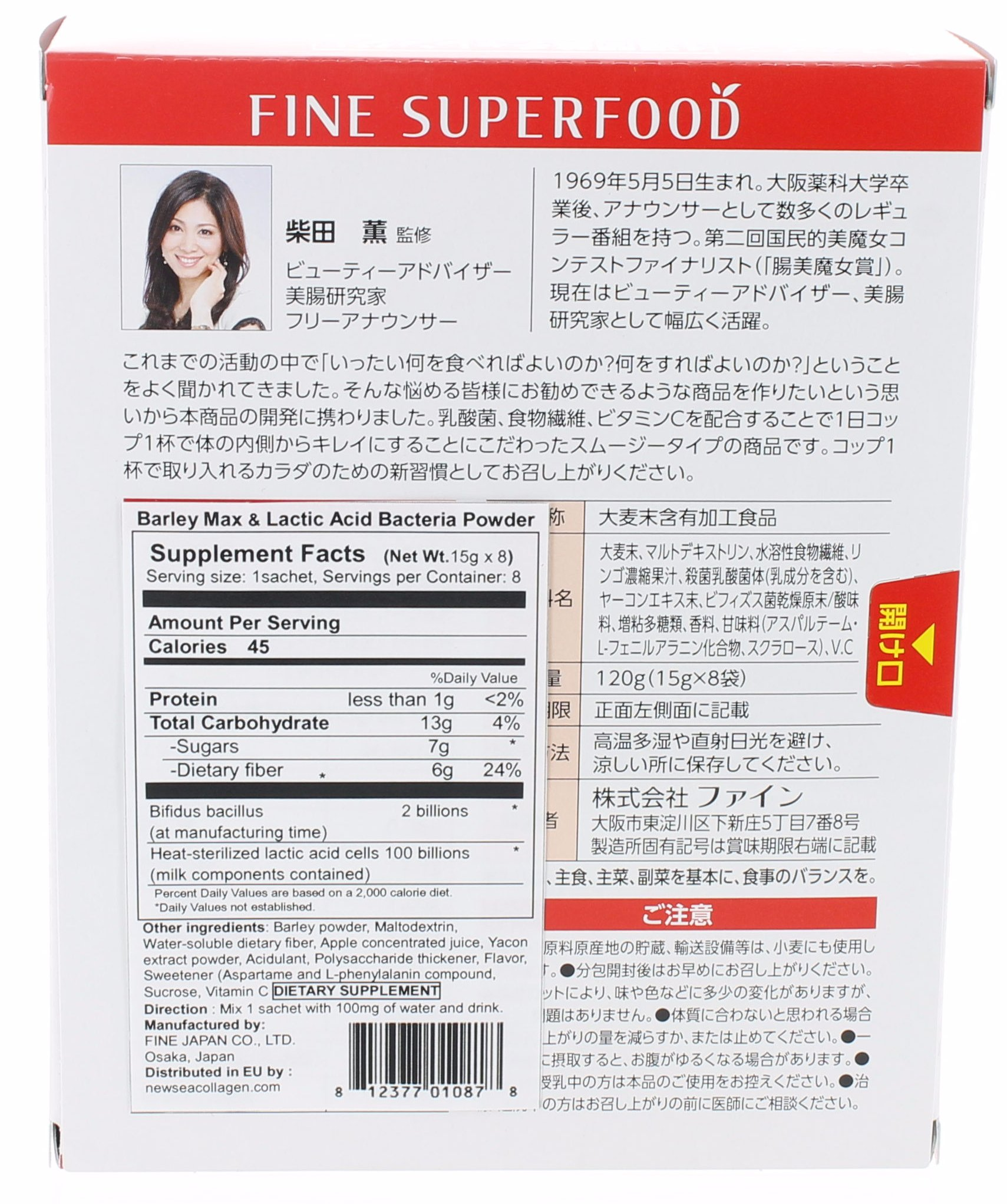 Barley Max - natürliches Verdauungs-Nahrungsergänzungsmittel mit Bifidobakterien (Lactobacillus) & Ballaststoffen angereichert mit Yacon + Vitamin C + Milchsäure - für optimale Gesundheit & Hilfe bei