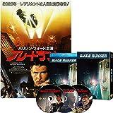 ブレードランナー ファイナル・カット 日本語吹替音声追加収録版 ブルーレイ(3枚組) [Blu-ray]
