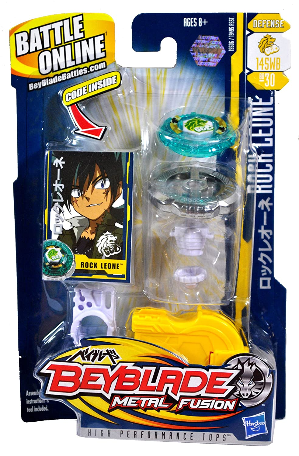 TOUPIE BEYBLADE ROCK LEONE 145WB METAL FUSION FIGHT BB-30-4D