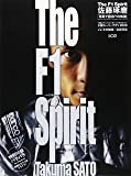 The F1 spirit Takuma Sato―佐藤琢磨「写真で語るF1の軌跡」 (別冊CG)