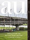 a+u(エー・アンド・ユー)2018年10月号/大地、人、時に寄り添う、台湾の建築