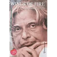 Wings Of Fire by A.P.J Abdul Kalam - Paperback