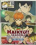 HAIKYU !! (SEASON 2) - COMPLETE TV SERIES DVD BOX SET ( 1-25 EPISODES )