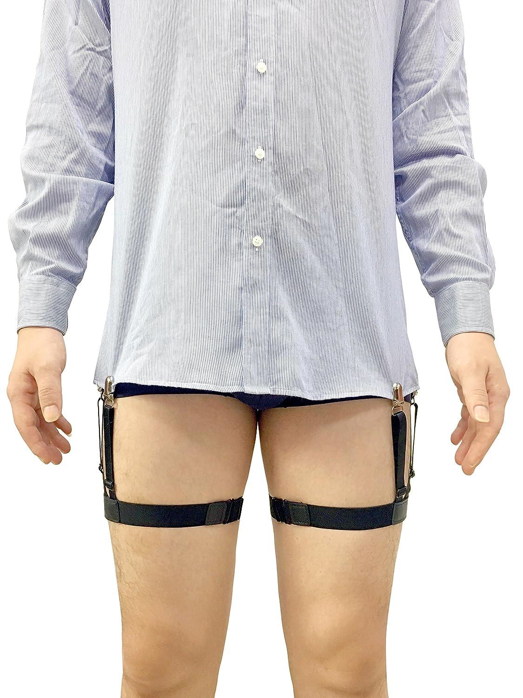 Shirt Stay,Jelinda 2 Piece Mens Elastic Suspender Non-slip Locking Clamps D1JA-WF-H032-KW-NO2